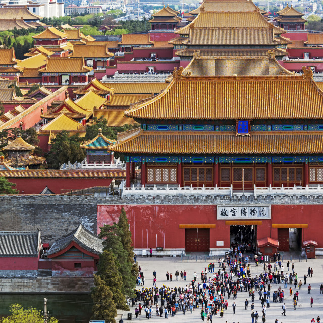 """""""The Forbidden City in Beijing looking South taken from the viewing point of..."""" stock image"""