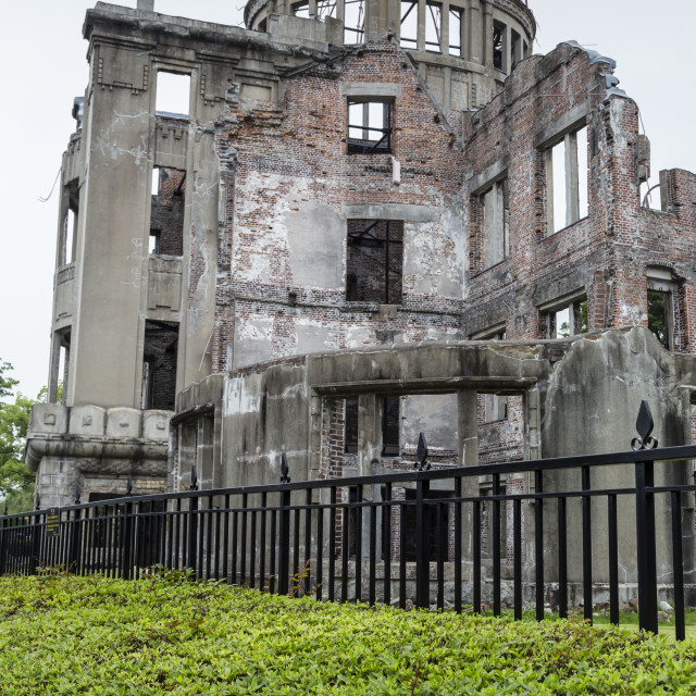 """Atomic Bomb Dome, Summer, UNESCO World Heritage Site, Hiroshima, Japan"" stock image"