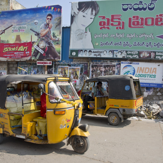 """""""Motorbikes and scooters in Tamil Nadu, India"""" stock image"""