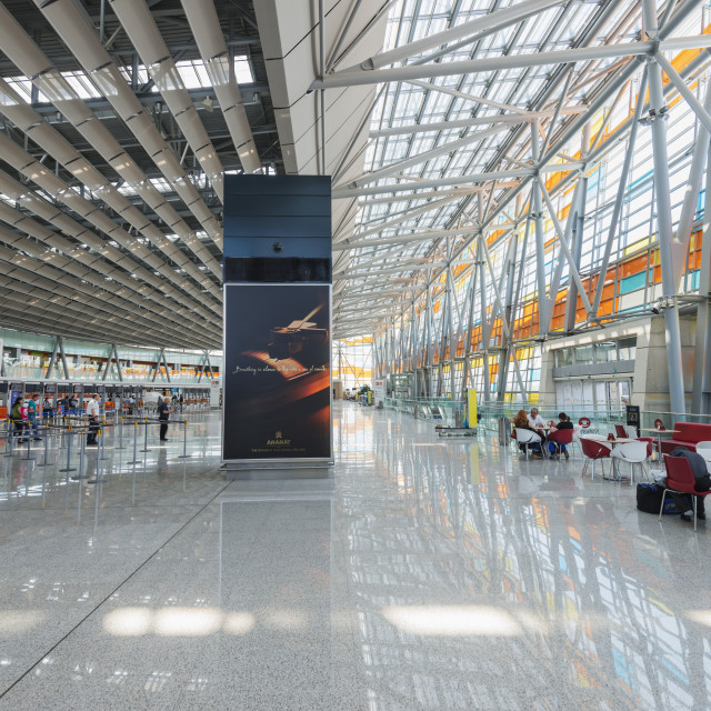 """""""Eurasia, Caucasus region, Armenia, Yerevan, Zvartnots International Airport,..."""" stock image"""