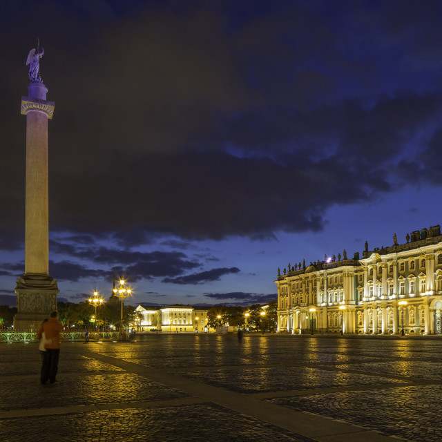 """Palace Square, the Hermitage, Winter Palace, UNESCO World Heritage Site, St...."" stock image"
