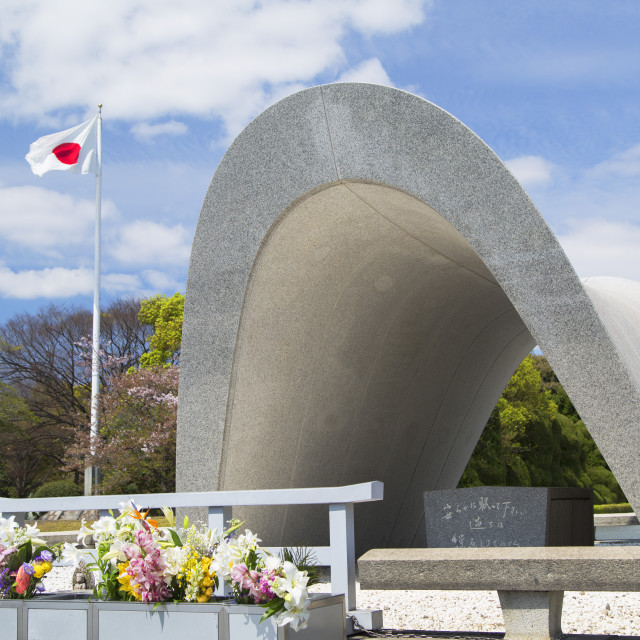 """Cenotaph in Peace Memorial Park, Hiroshima, Hiroshima Prefecture, Japan, Asia"" stock image"