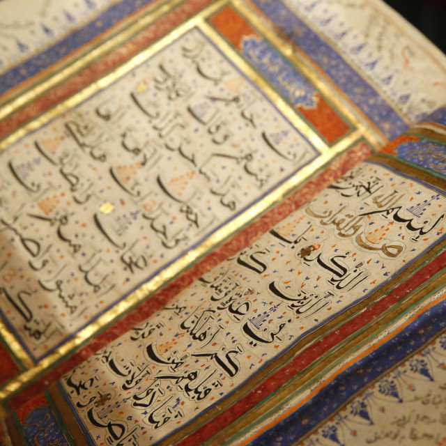 """Quran from the 15th century in India, Institut du Monde Arabe (Arab World..."" stock image"