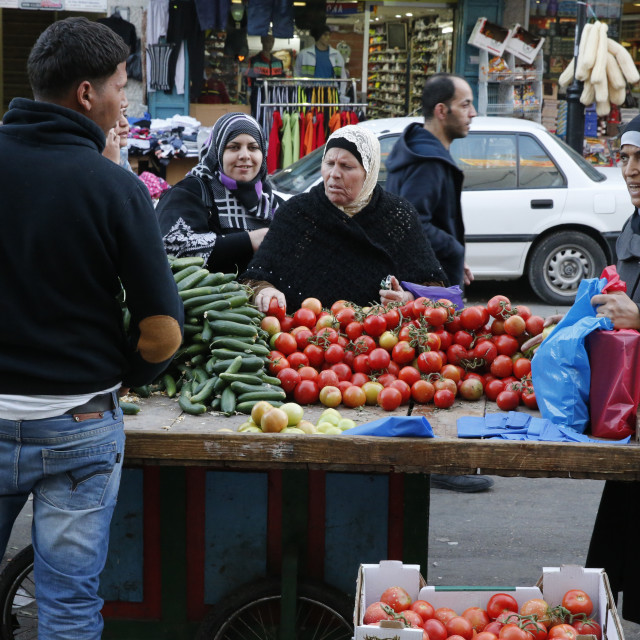 """Vegetable stall in Ramallah, West Bank."" stock image"