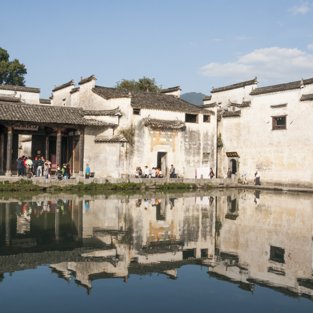 """""""Reflection of ancient buildings in water, Hongcun village, Anhui province,..."""" stock image"""