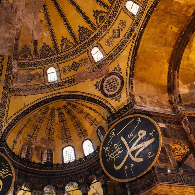 """Interior of Hagia Sofia (Aya Sofya), UNESCO World Heritage Site, Sultanahmet,..."" stock image"