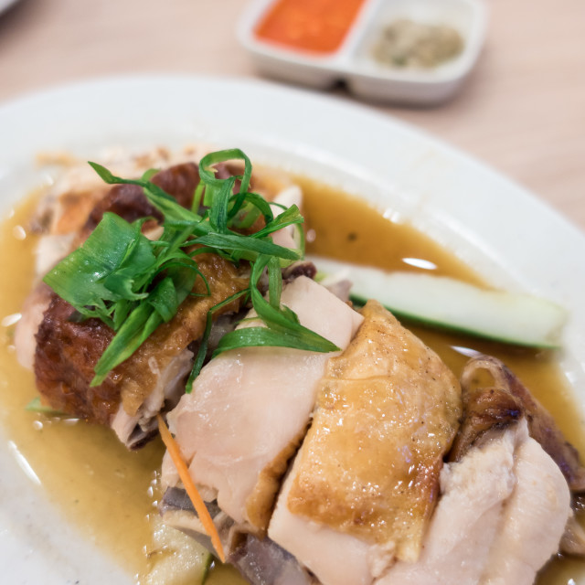"""Asian Food - Hainanese Steamed Chicken Rice. Close up"" stock image"