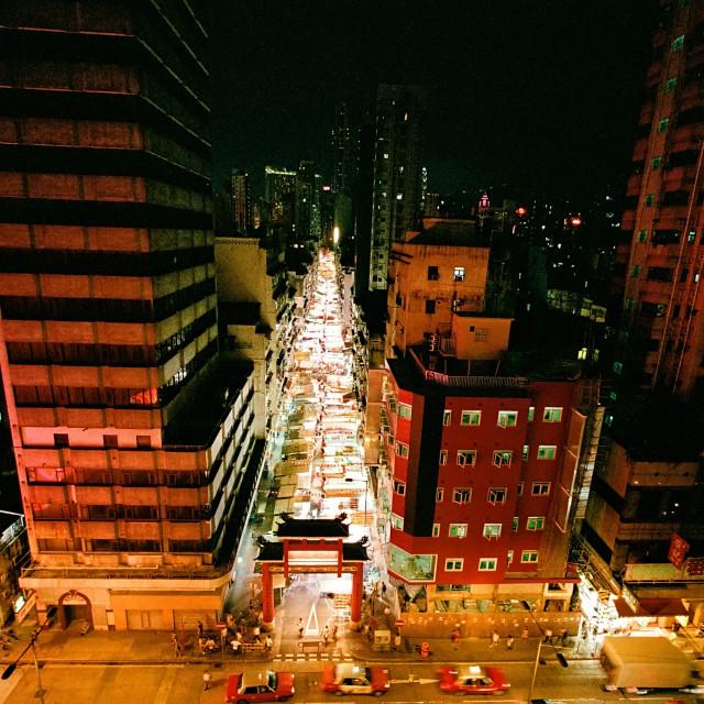 """Temple Street, Hong Kong"" stock image"