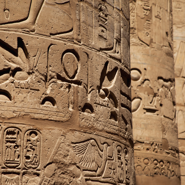 """Carved Columns, Great Hypostyle Hall, Karnak Temple; Luxor, Egypt"" stock image"