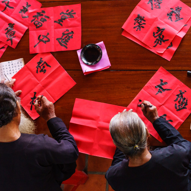 """Vietnamese Calligraphy"" stock image"