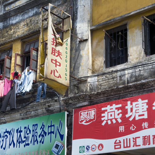 """""""CHINA Views of the old quarter in Guangzhou, Guangdong province, with..."""" stock image"""