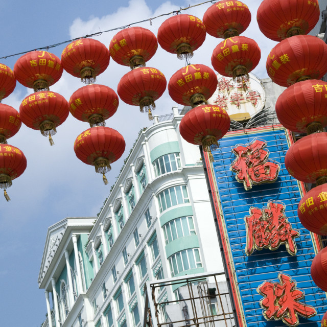 """""""CHINA Traditional lanterns in central Guangzhou, Guangdong province.."""" stock image"""