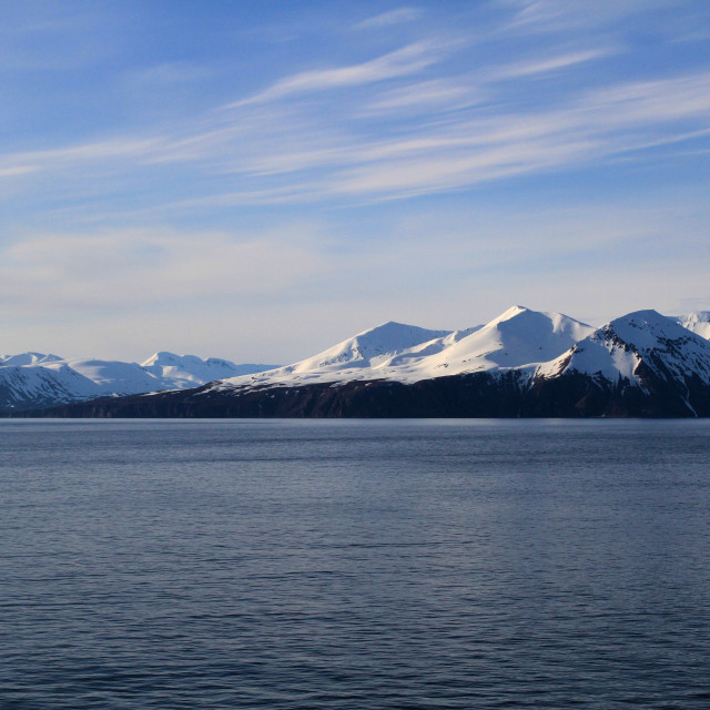 """Akureyri Coastline"" stock image"