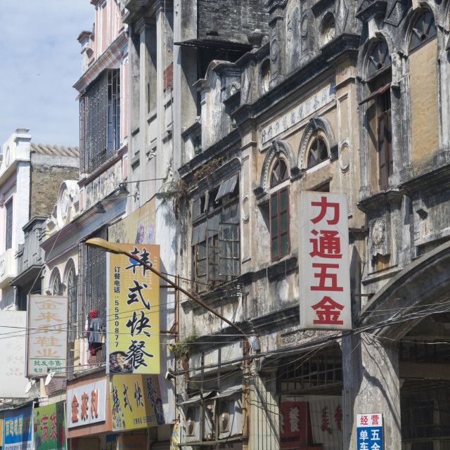 """""""A view of the street in the old quarter in Guangzhou in the Guangdong..."""" stock image"""