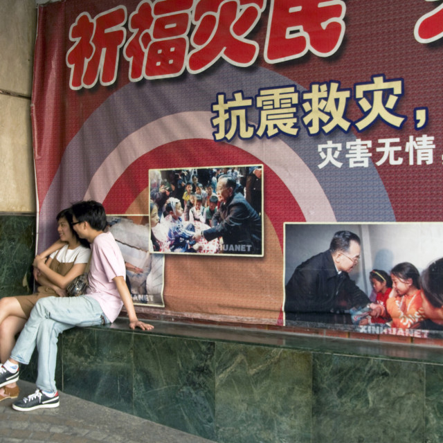 """""""A young couple courting in Guangzhou, in Guangdong province, China. May 2009."""" stock image"""