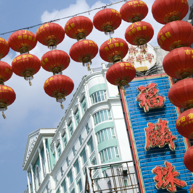 """""""Traditional lanterns in central Guangzhou, in Guangdong province, China. May..."""" stock image"""