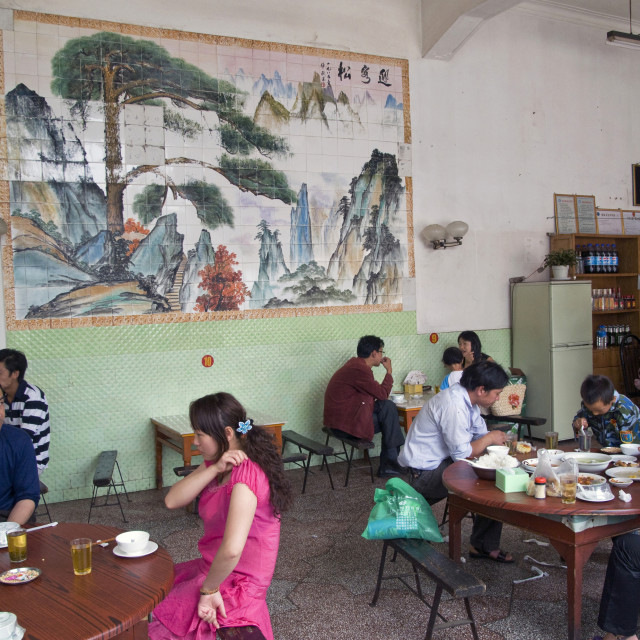 """""""A popular restaurant in Kunming, in Yunnan province, China. May 2009."""" stock image"""