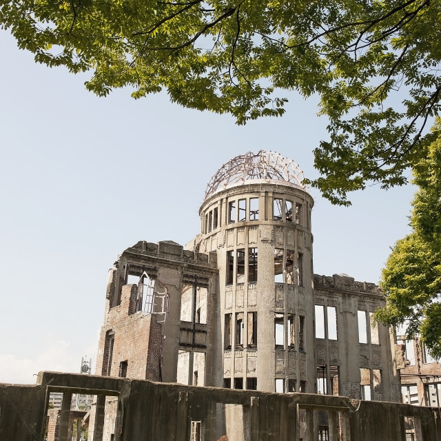 """Hiroshima Peace Memorial (Peace Dome); Hiroshima, Japan"" stock image"