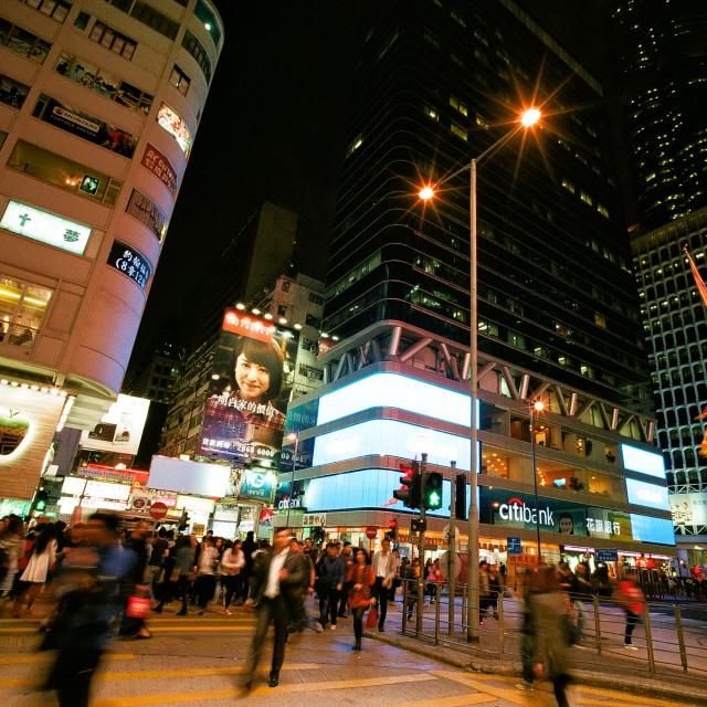 """Mong Kok, Hong Kong"" stock image"