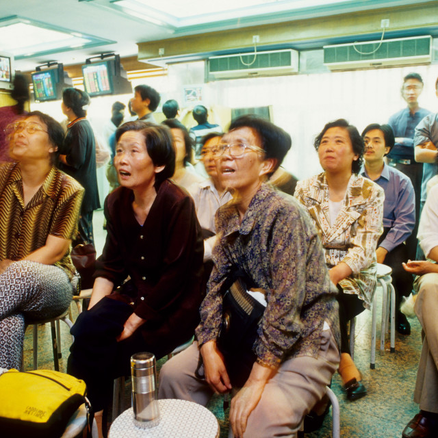 """Emotion on stock market. Beijing, China. May 2000."" stock image"