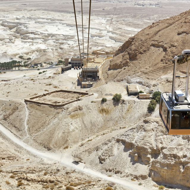 """""""Cablecar, Israel"""" stock image"""