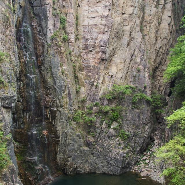 """""""A waterfall at Wan Xian mountain recreation area, Huixian city, Henan..."""" stock image"""