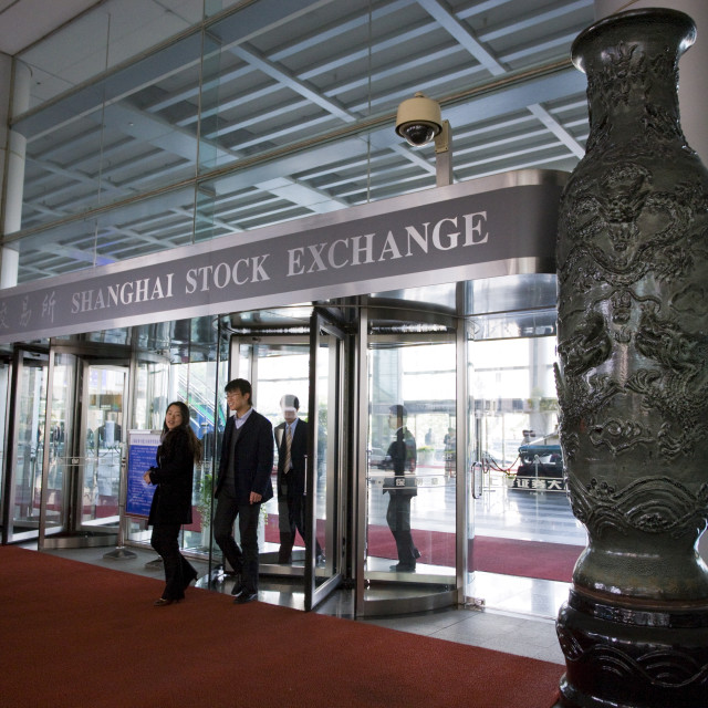 """""""The Shanghai Stock Exchange building in the Pudong Financial District of..."""" stock image"""