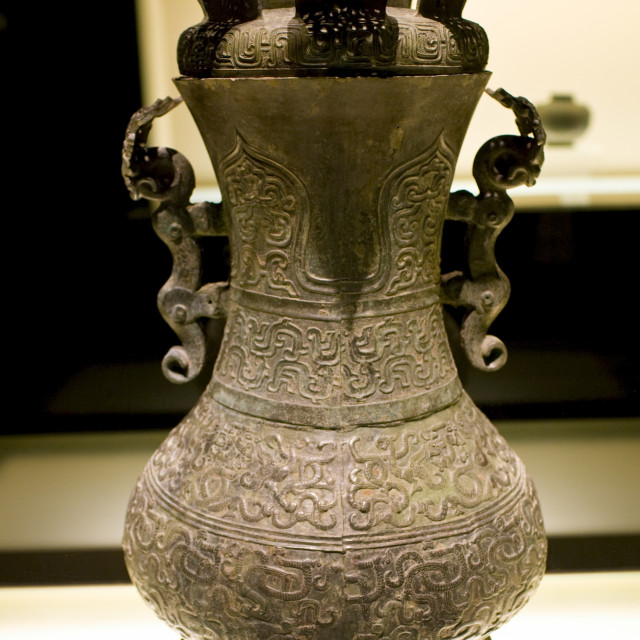 """Hu wine vessel on display in the Shanghai Museum, China"" stock image"