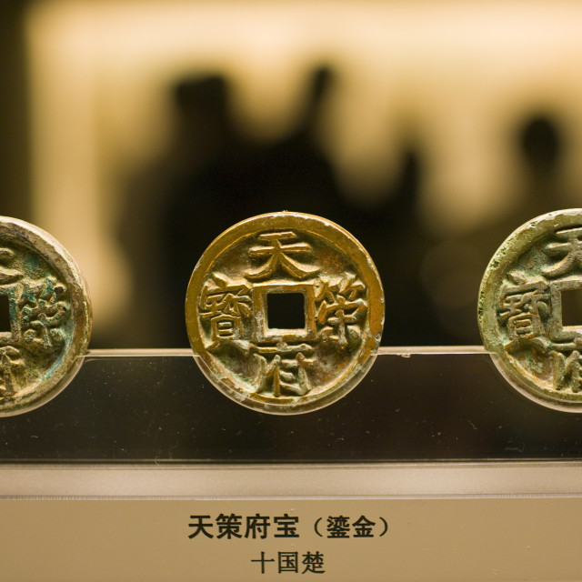 """Ancient Chinese currency, copper coins, on display in the Shanghai Museum, China"" stock image"