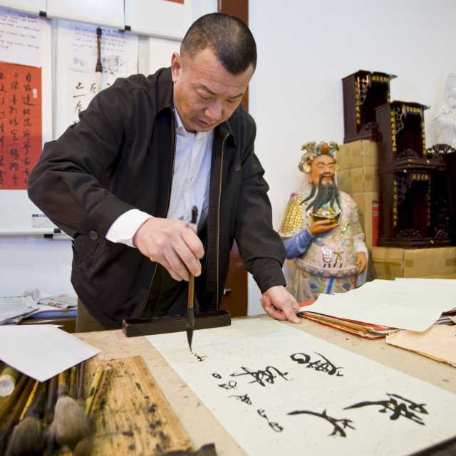 """Skilled Chinese calligrapher at work in gift shop of the Jade Buddha Temple,..."" stock image"