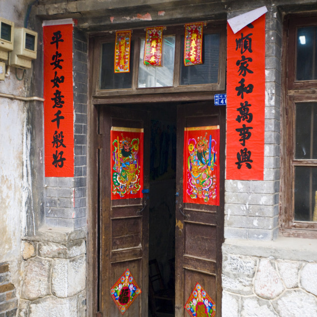 """Traditional doorway in Fuli, Xingping, China"" stock image"