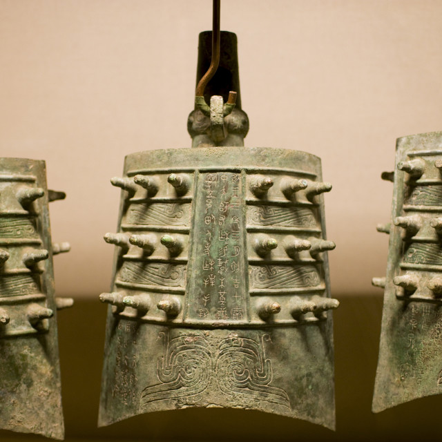 """Bronze Zuo Bells from the Zhou Dynasty in the Shaanxi History Museum, Xian,..."" stock image"