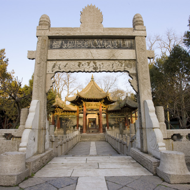 """Stone Memorial Gateway leading to the Phoenix Pavilion at the Great Mosque in..."" stock image"