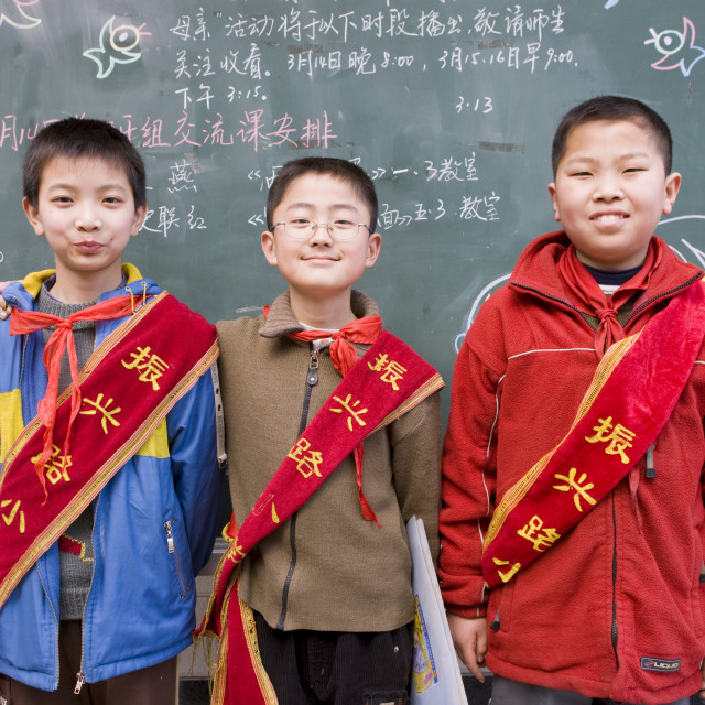 """Boys at primary school in Hong Ying Road, Xian. China has a one child policy..."" stock image"
