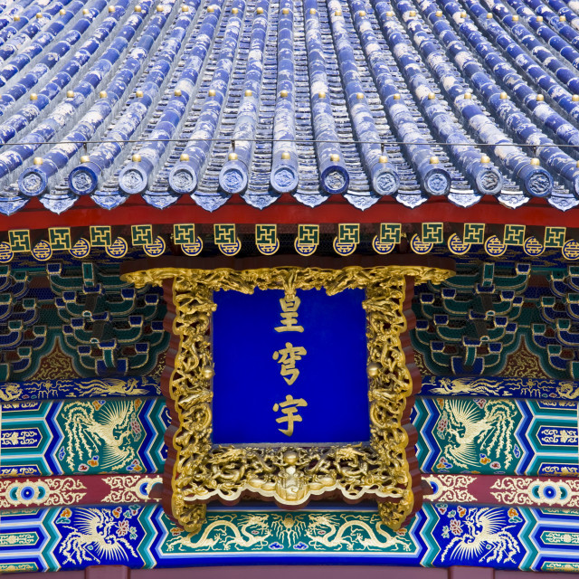 """Detail of the Imperial Vault of Heaven at the Ming Dynasty Temple of Heaven,..."" stock image"
