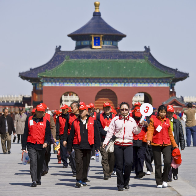"""Tourists at the Ming Dynasty Temple of Heaven, Beijing, China"" stock image"