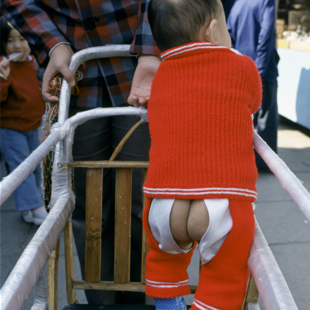 """""""Chinese child with traditional open trousers in place of nappy, China in the..."""" stock image"""