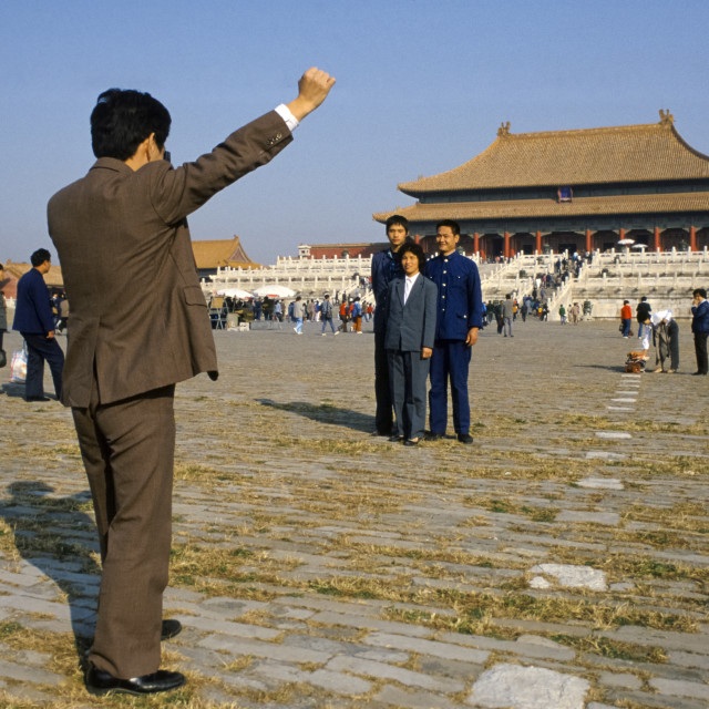 """""""Chinese people in Tiananmen Square in Peking, now Beijing, China in the 1980s"""" stock image"""