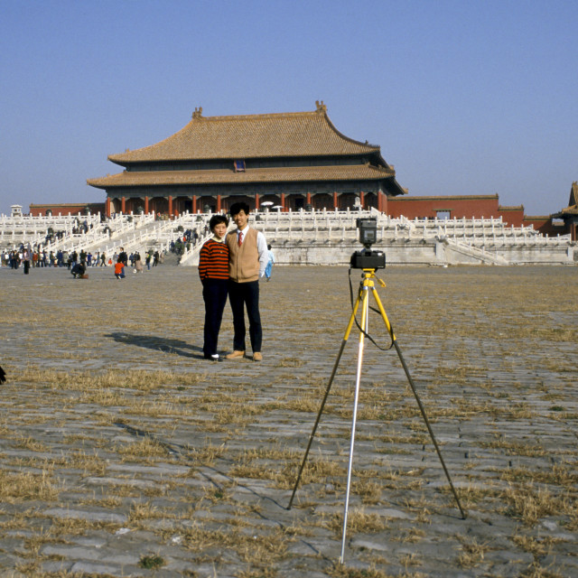 """""""Chinese people taking souvenir photograph at the Forbidden City in Tiananmen..."""" stock image"""