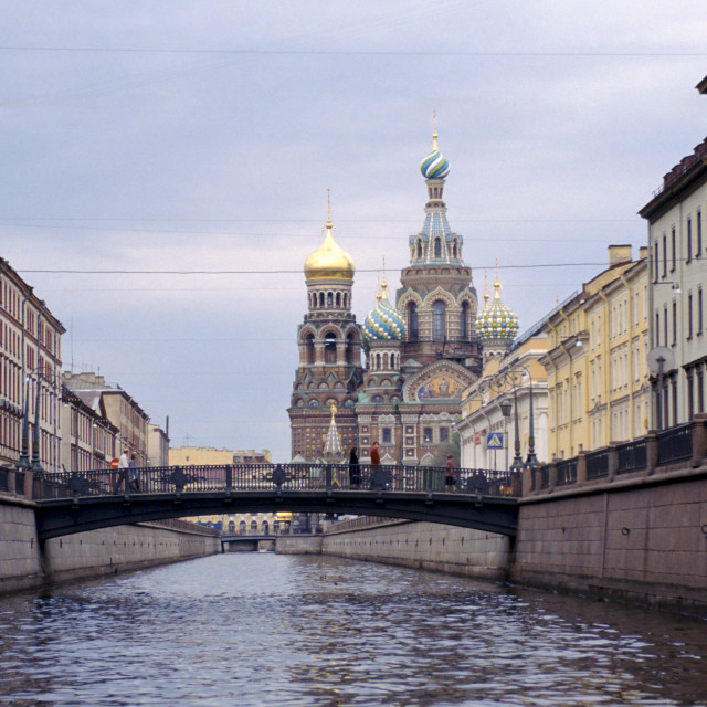 """Bridge over the canal in St Petersburg, Russia"" stock image"