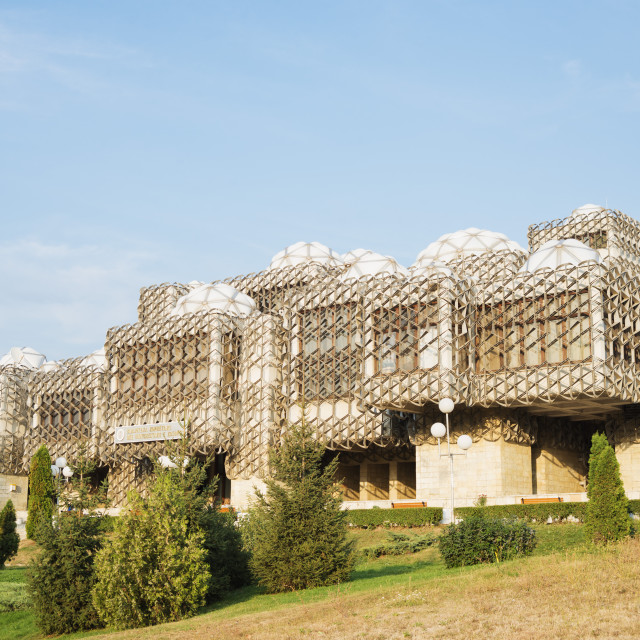 """National Library, Pristina, Kosovo, Europe"" stock image"