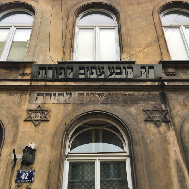 """Krakow Jewish District"" stock image"
