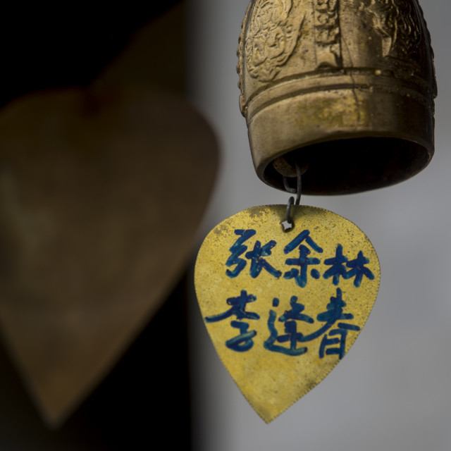 """Brass bell"" stock image"