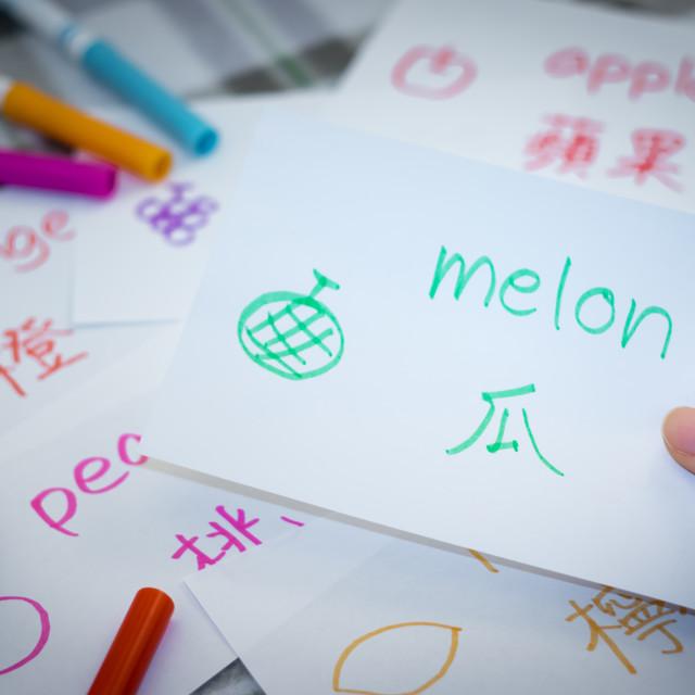 """Mandarin; Learning New Language with Fruits Name Flash Cards"" stock image"