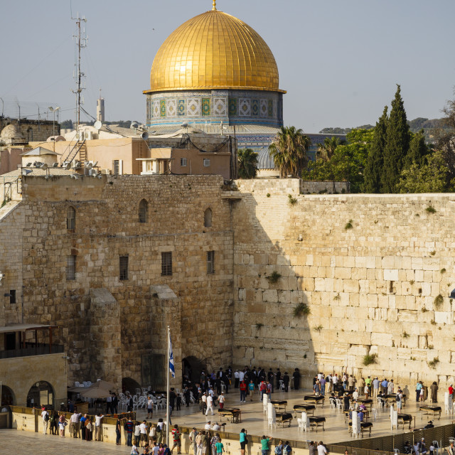 """View over the wailing wall known also as the western wall and the Dome of the..."" stock image"