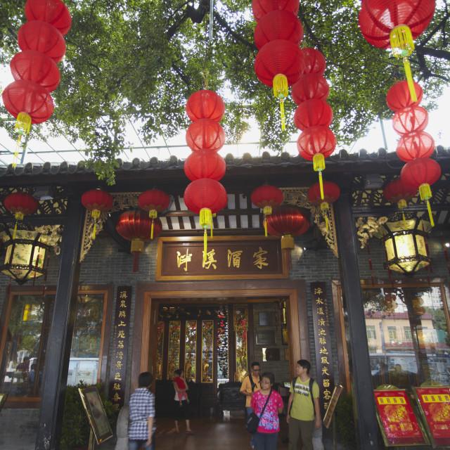 """People outside Panxi restaurant, Guangzhou, Guangdong, China, Asia"" stock image"