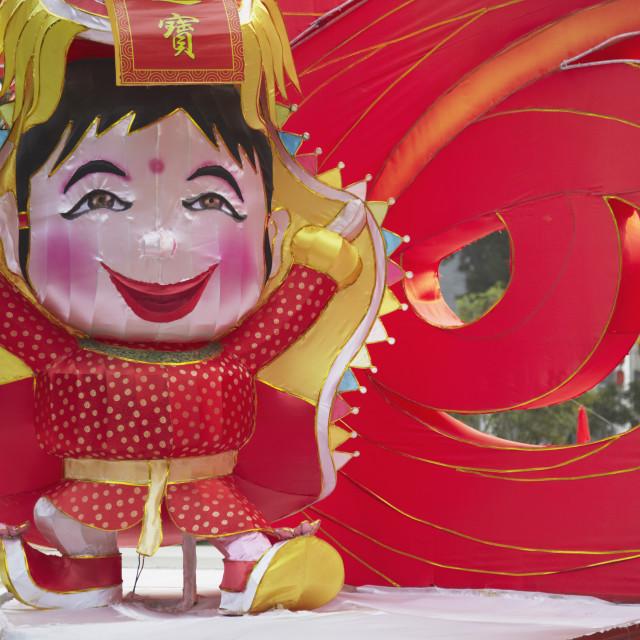 """Lantern at Lantern Festival, Guangzhou, Guangdong, China, Asia"" stock image"