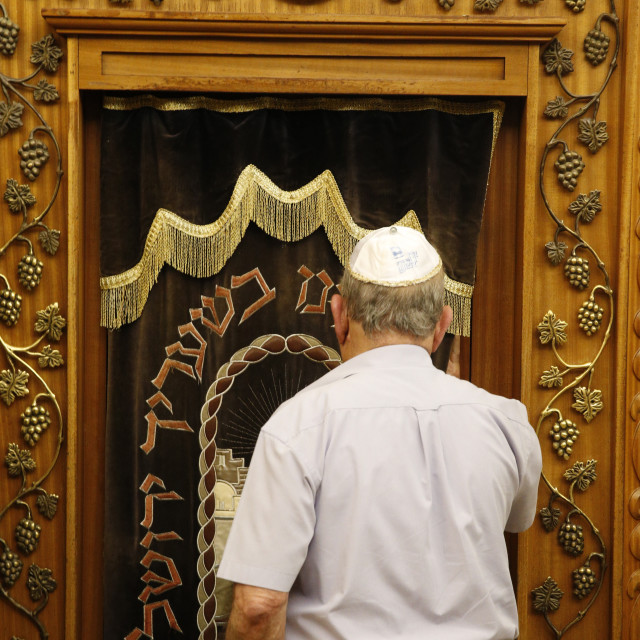 """""""Torah Art in the interior of the Synagogue at the Western Wall, Jerusalem,..."""" stock image"""