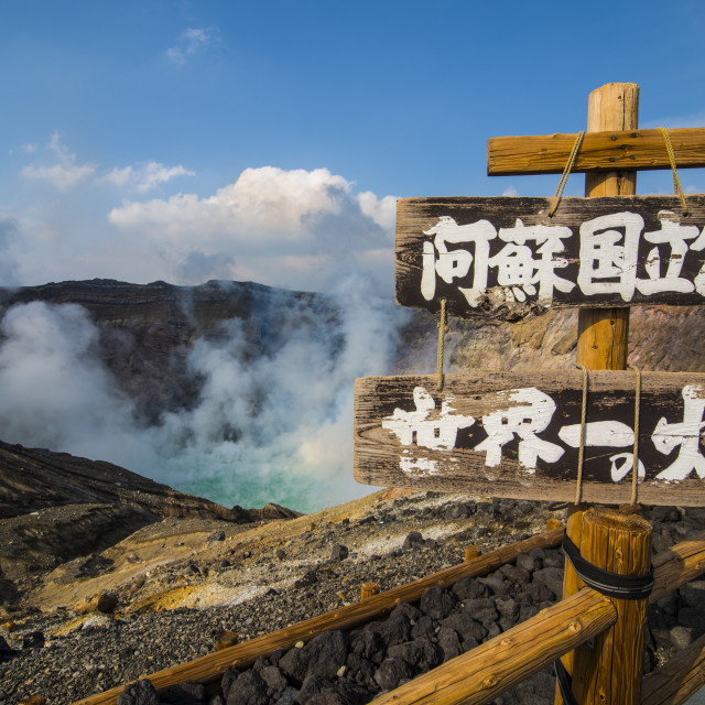 """Japanese warning sign on the crater rim of Mount Naka active volcano, Mount..."" stock image"