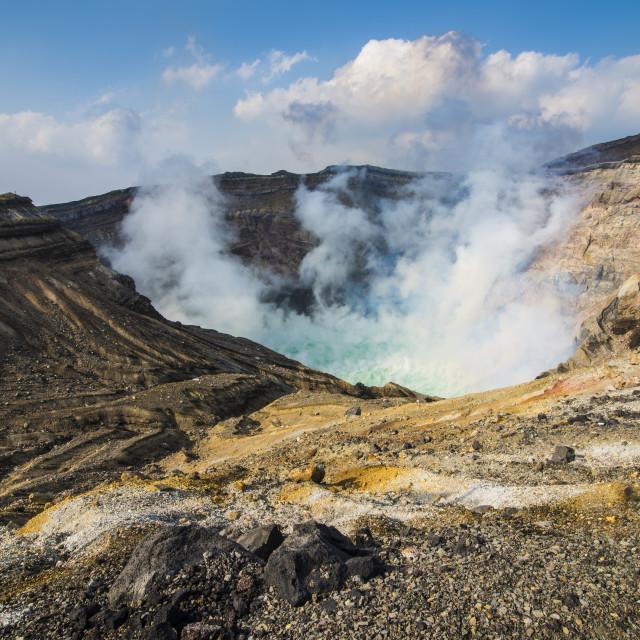 """""""Mount Naka active crater lake, Mount Aso, Kyushu, Japan, Asia"""" stock image"""